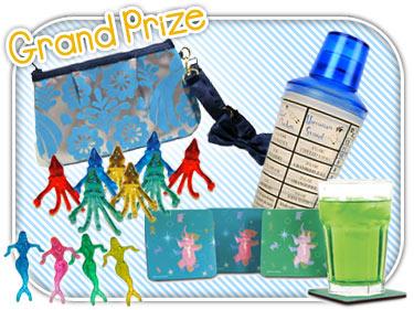 grand prize.jpg